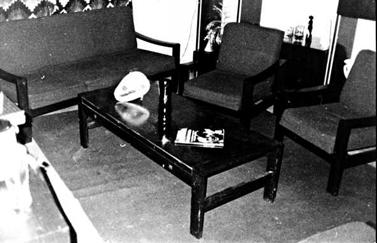 Журнальный столик, оборудованный радиозакладкой