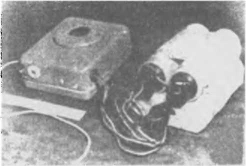 Радиозакладное устройство, спрятанное в диване сотрудника посольства СССР